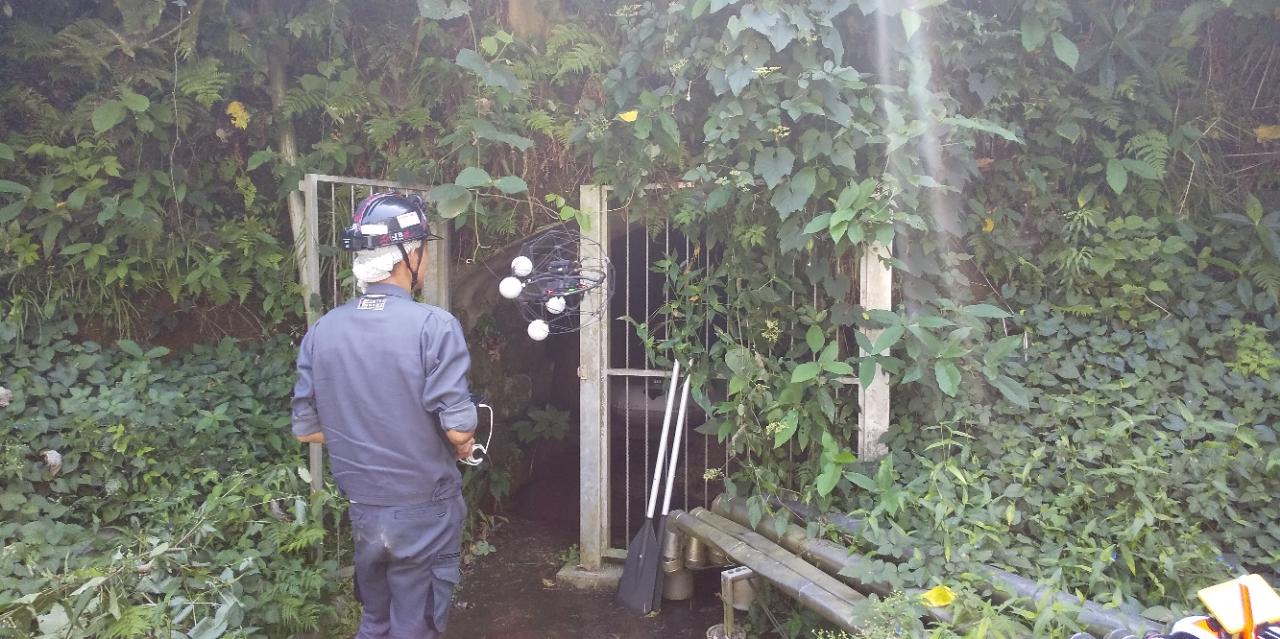 調査対象水源の入口