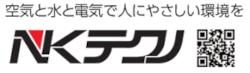横浜の空調設備工事/エヌ・ケイ・テクノ株式会社